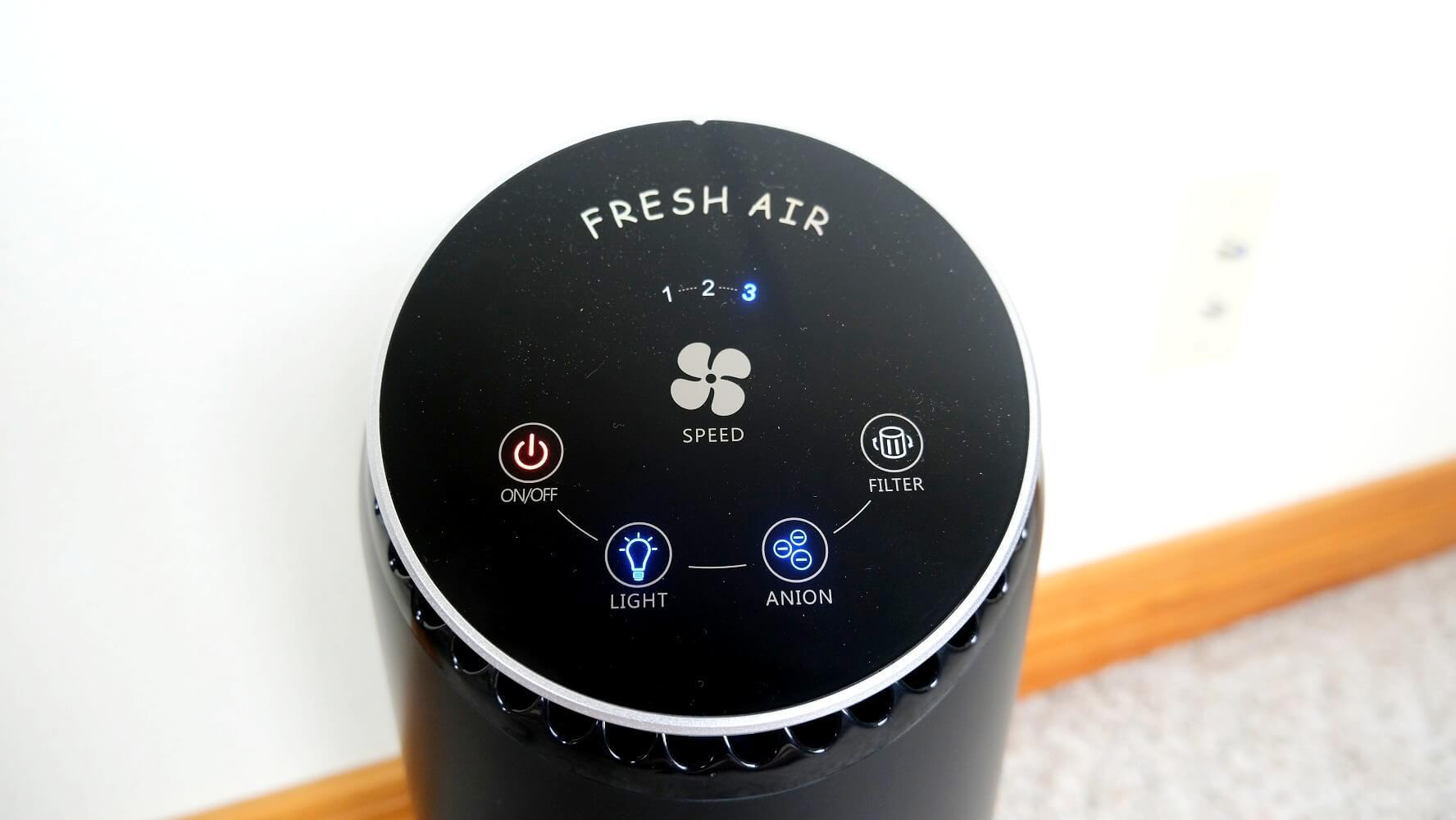 partu air purifier for cats face